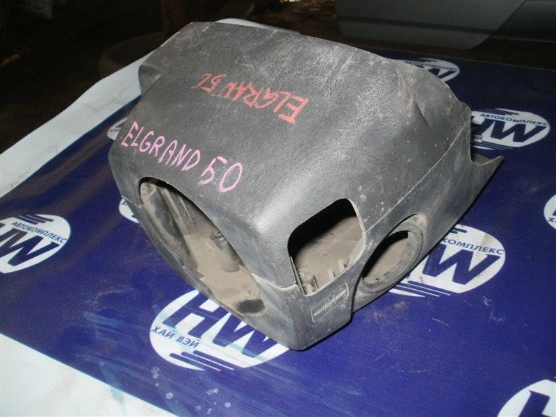 Кожух рулевой колонки Nissan Elgrand AVWE50 QD32 1998 (б/у)