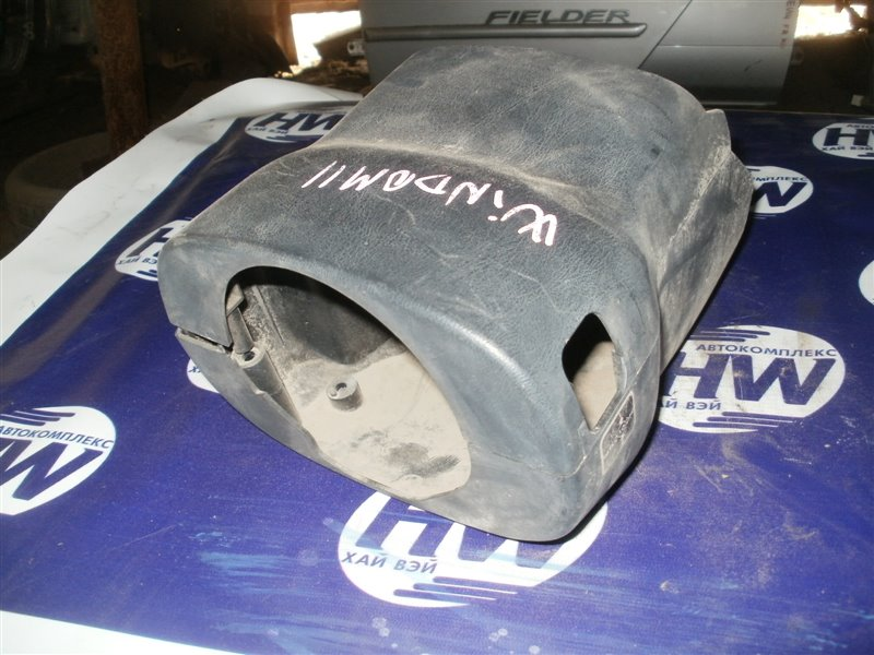Кожух рулевой колонки Toyota Windom MCV11 (б/у)