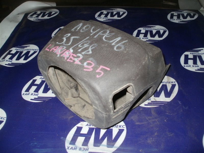 Кожух рулевой колонки Nissan Laurel HC35 RB20DE 1998 (б/у)