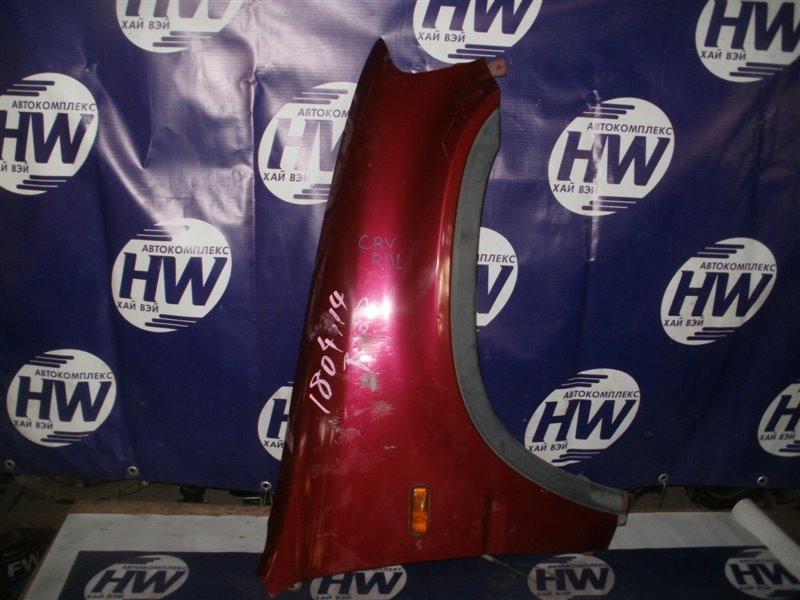 Крыло Honda Cr-V RD1 B20B переднее правое (б/у)