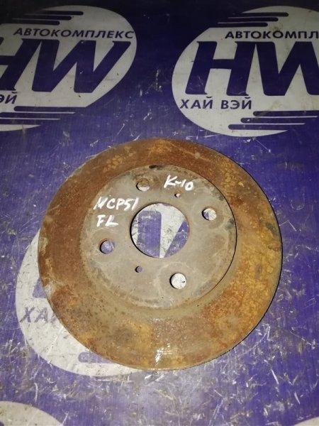 Диск тормозной Toyota Succeed NCP51 1NZ передний правый (б/у)