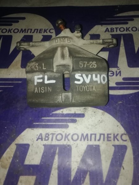 Суппорт Toyota Camry SV40 передний левый (б/у)
