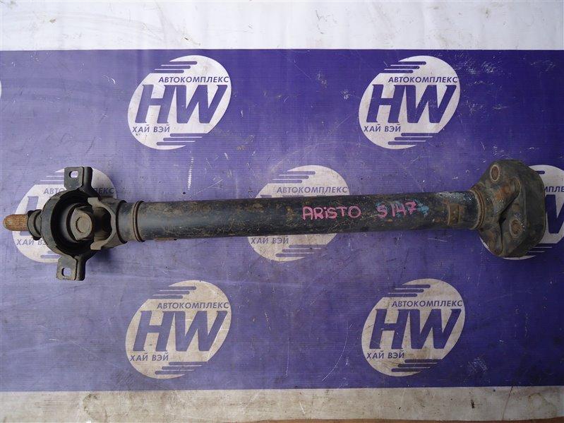 Кардан Toyota Aristo JZS147 задний (б/у)