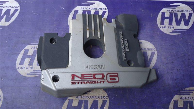 Декоративная крышка двс Nissan Laurel HC35 RB25 (б/у)