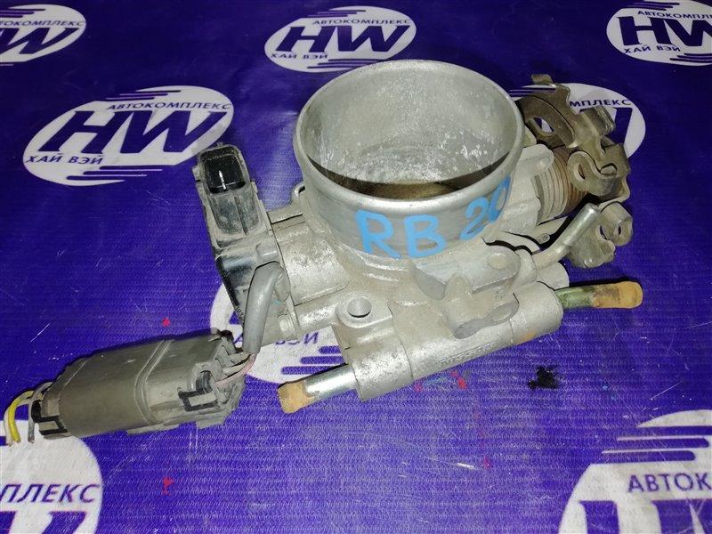 Дроcсельная заслонка Nissan Laurel HC34 RB20E (б/у)