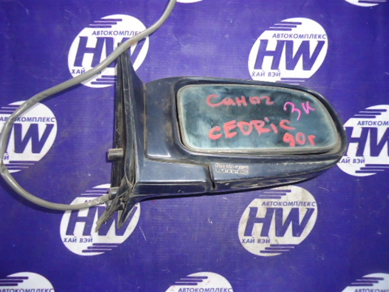 Зеркало Nissan Cedric Y32 правое (б/у)