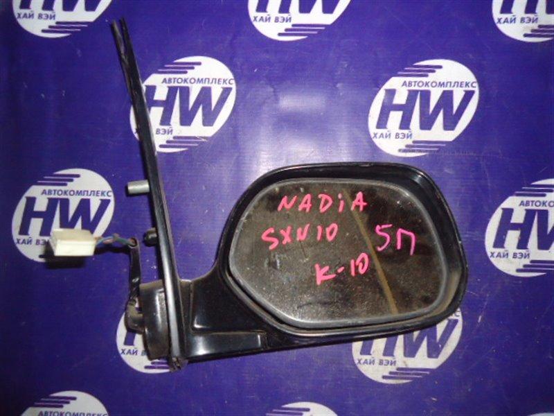 Зеркало Toyota Nadia SXN10 3S правое (б/у)