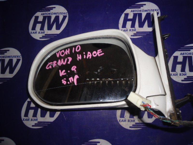 Зеркало Toyota Grand Hiace VCH10 левое (б/у)