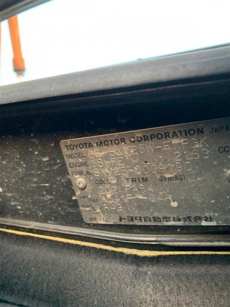 Автомат Toyota Camry Gracia SXV25 5S (б/у)