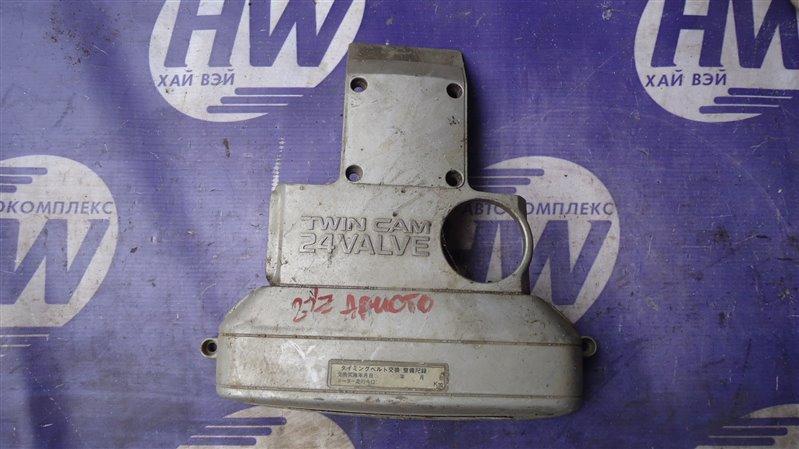 Кожух грм Toyota Aristo JZS161 2JZ (б/у)