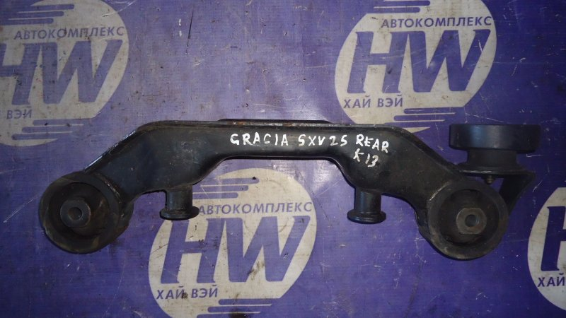 Крепление редуктора Toyota Camry Gracia SXV25 5S (б/у)