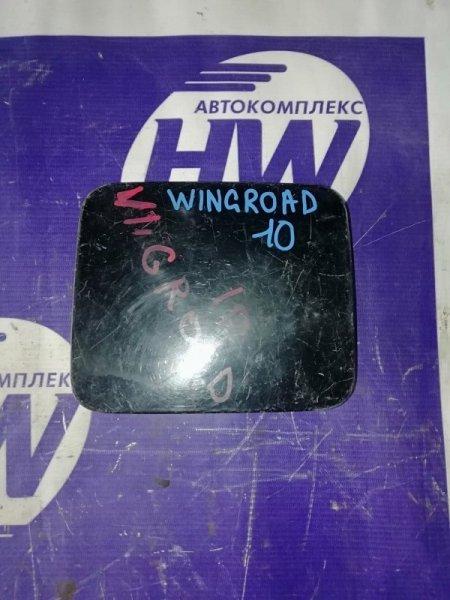 Лючок бензобака Nissan Wingroad WFY10 GA15DE (б/у)