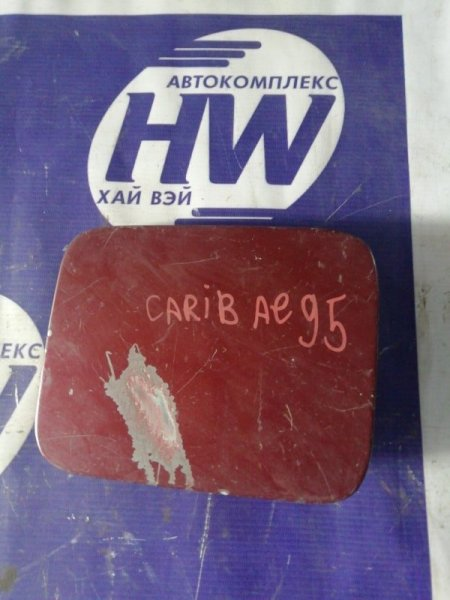 Лючок бензобака Toyota Sprinter Carib AE95 4A (б/у)