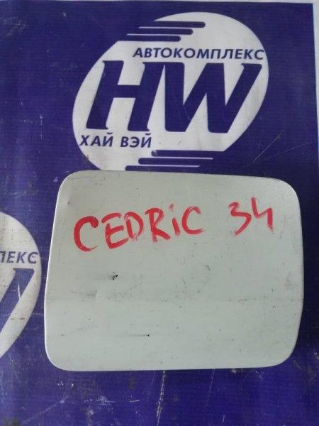 Лючок бензобака Nissan Cedric HY34 VQ30 (б/у)