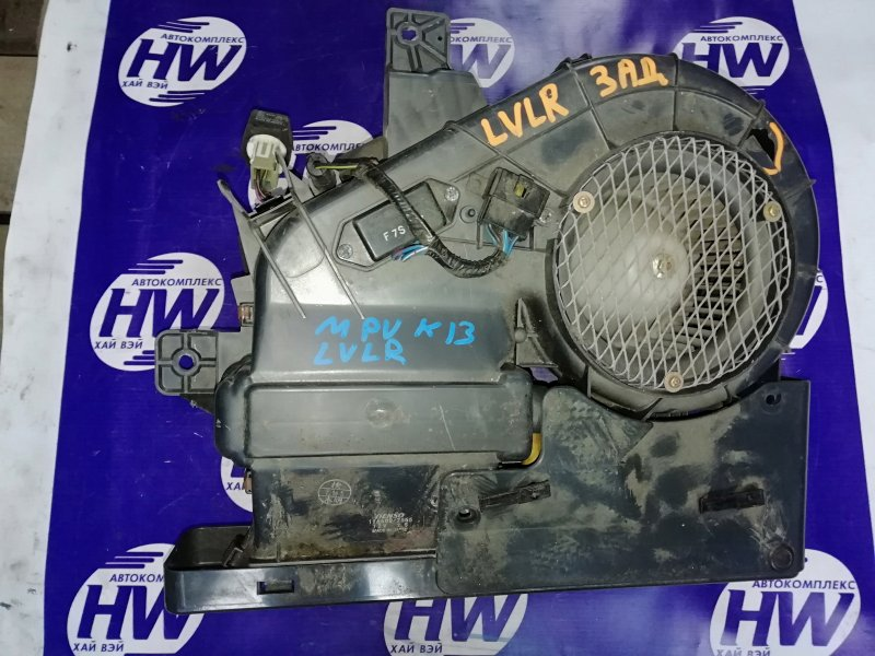 Печка Mazda Mpv LVLR WLT 1997 задняя (б/у)