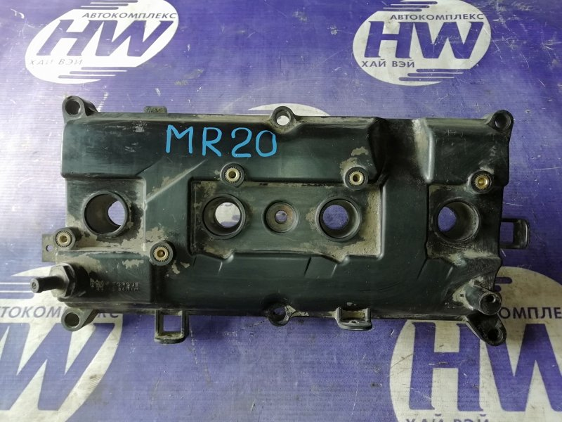 Клапанная крышка Nissan Serena C25 MR20 (б/у)