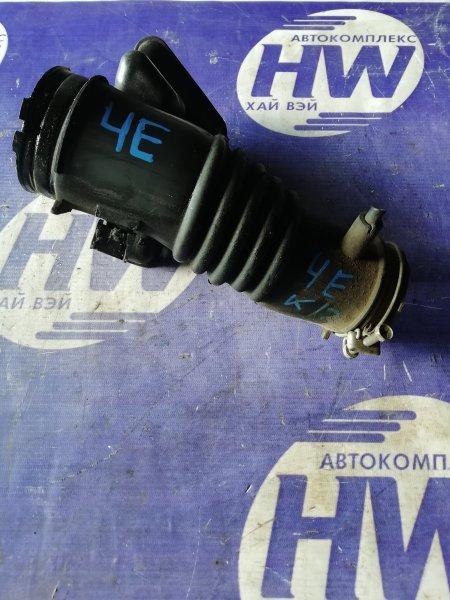 Патрубок воздушного фильтра Toyota Corsa EL51 4E (б/у)