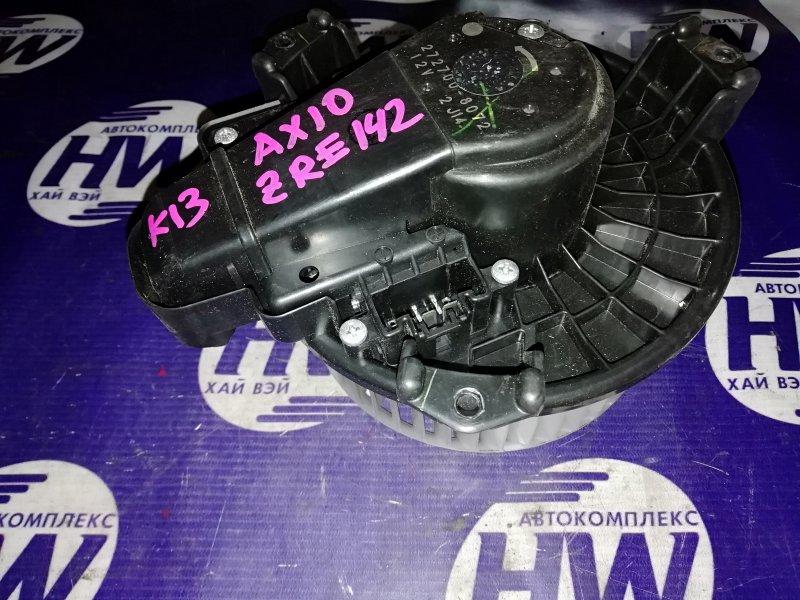 Мотор печки Toyota Corolla Axio ZRE142 2ZRFE (б/у)