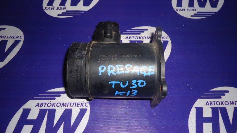 Датчик расхода воздуха Nissan Presage TU30 QR25 (б/у)
