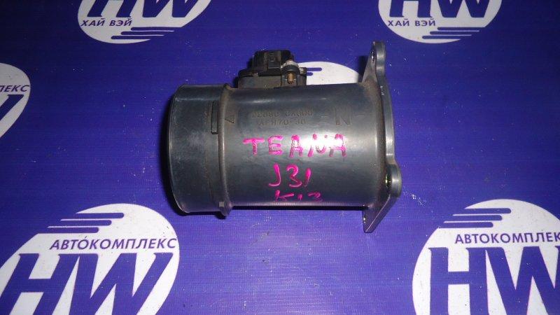 Датчик расхода воздуха Nissan Teana J31 VQ23 (б/у)