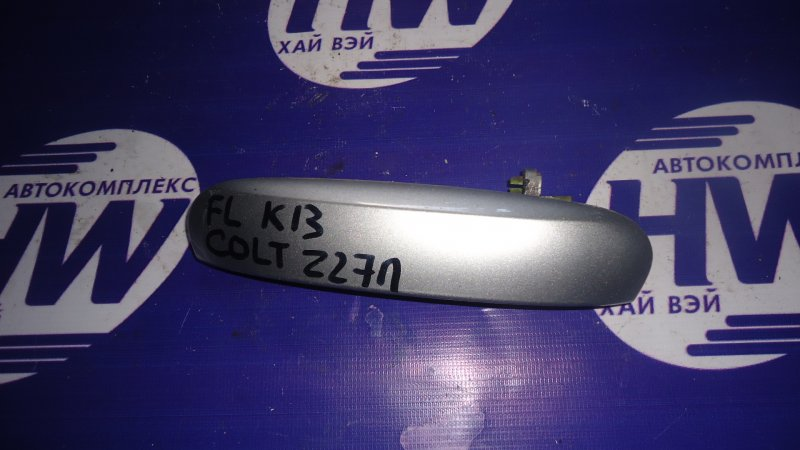 Ручка двери внешняя Mitsubishi Colt Z27A 4G15T передняя левая (б/у)