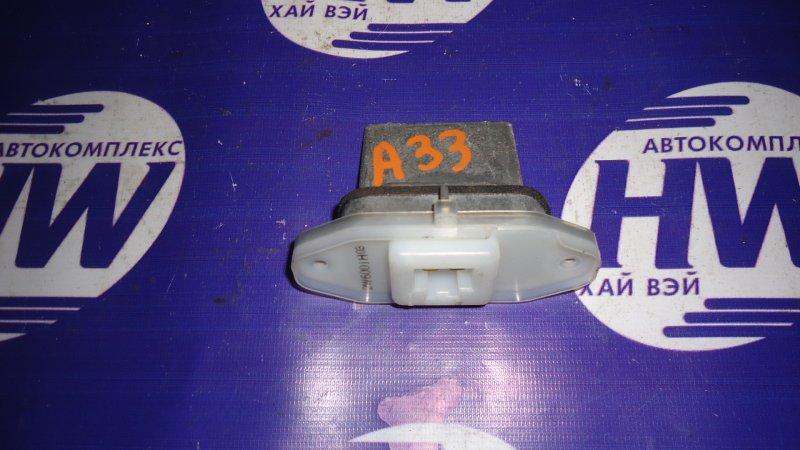 Реостат Nissan Cefiro A33 VQ20 (б/у)
