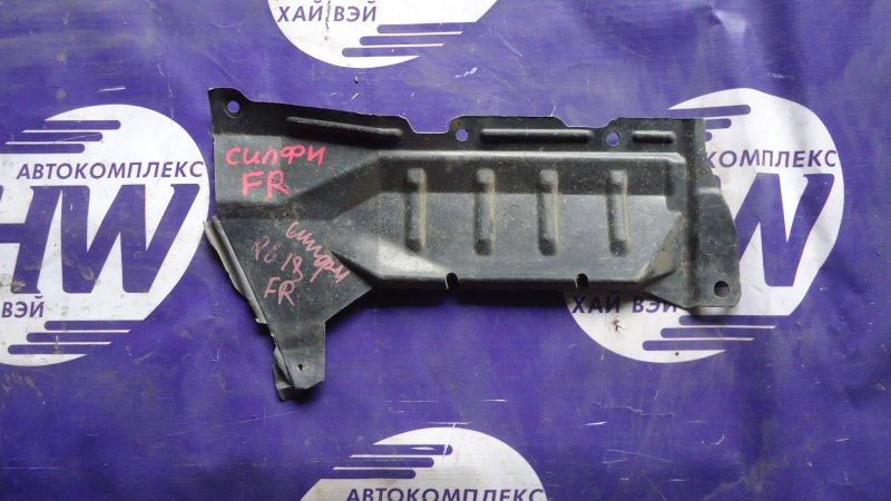 Защита двигателя Nissan Bluebird Sylphy QG10 QG18 правая (б/у)
