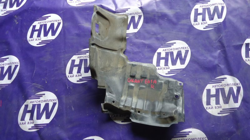 Защита двигателя Mitsubishi Galant EA1A 4G93 правая (б/у)