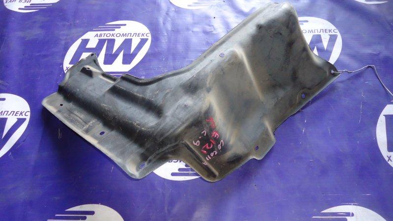 Защита двигателя Toyota Corolla NZE121 1NZ правая (б/у)