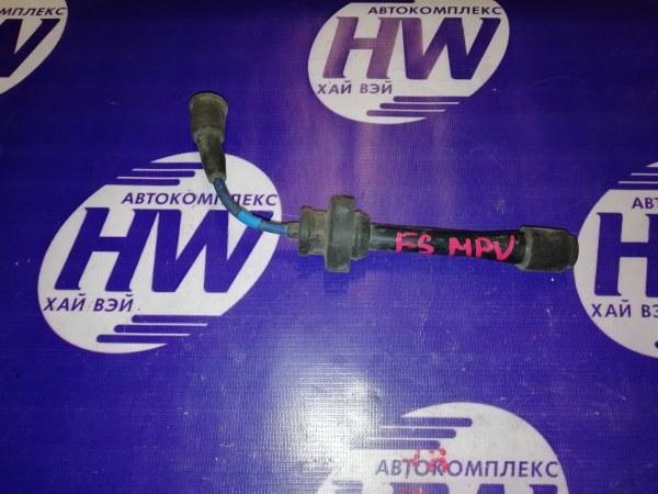 Бронепровод Mazda Mpv LWEW FS (б/у)
