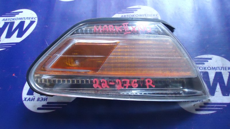 Габарит Toyota Mark Ii JZX100 1JZ правый (б/у)