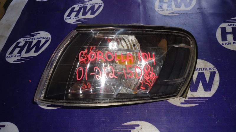 Габарит Toyota Corolla AE104 4A левый (б/у)