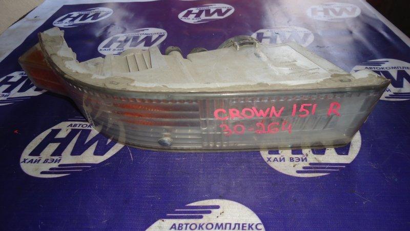 Повторитель в бампер Toyota Crown JZS151 1JZ правый (б/у)
