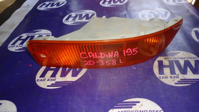 Повторитель в бампер Toyota Caldina ST195 3S левый (б/у)