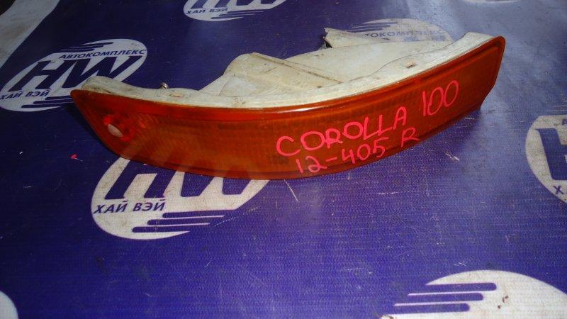 Повторитель в бампер Toyota Corolla AE100 5A правый (б/у)