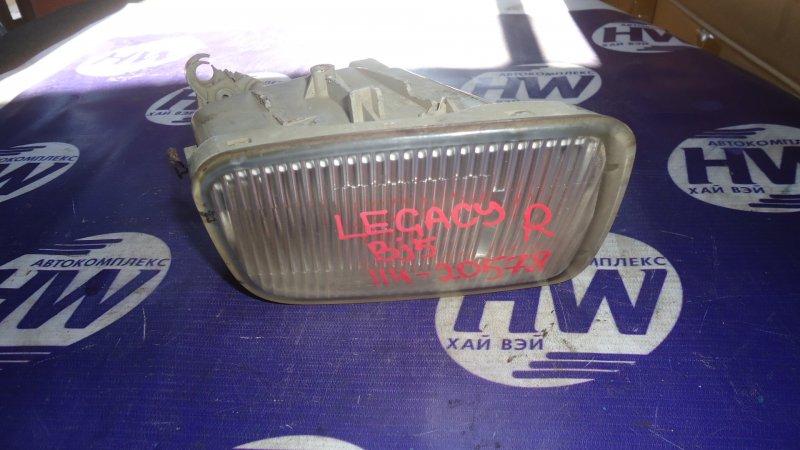 Туманка Subaru Legacy BG5 EJ20 правая (б/у)