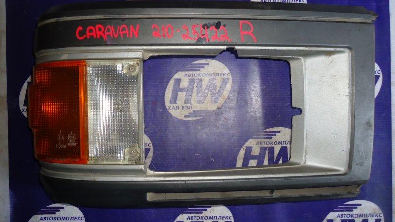 Габарит Nissan Caravan KRME24 TD27 правый (б/у)