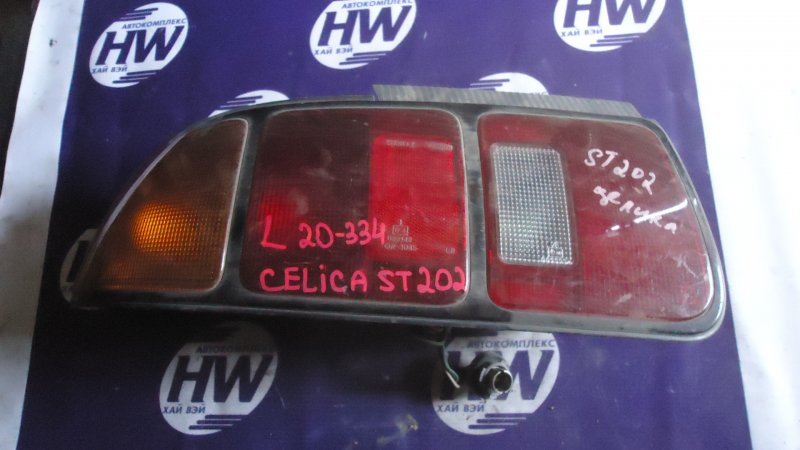Стоп Toyota Celica ST202 левый (б/у)