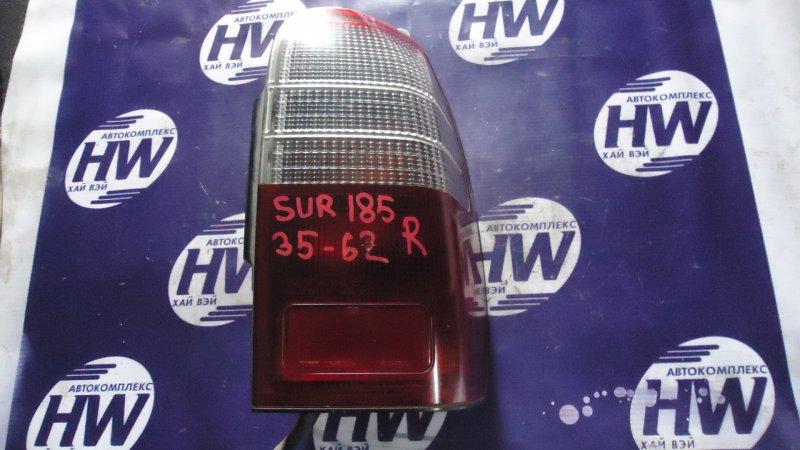 Стоп Toyota Surf RZN185 3RZ 2000 правый (б/у)