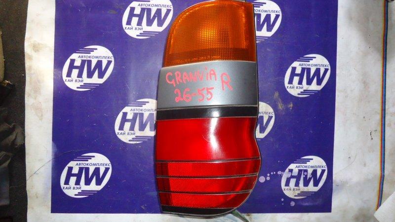 Стоп Toyota Granvia VCH16 правый (б/у)