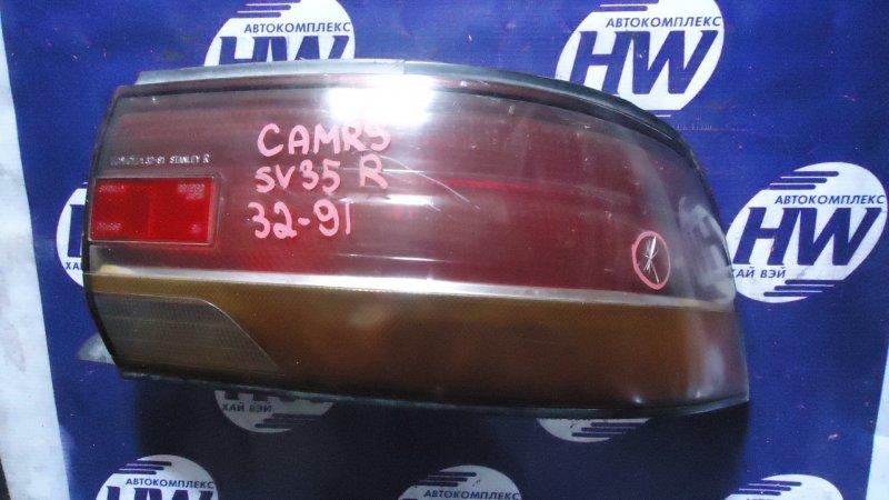 Стоп Toyota Vista SV35 3S правый (б/у)