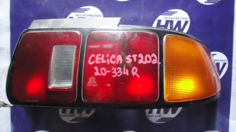 Стоп Toyota Celica ST202 правый (б/у)