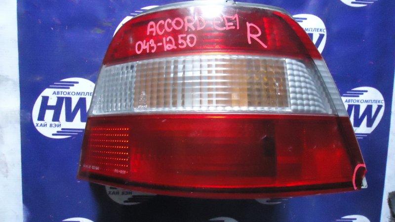 Стоп Honda Accord CE1 F22B правый (б/у)