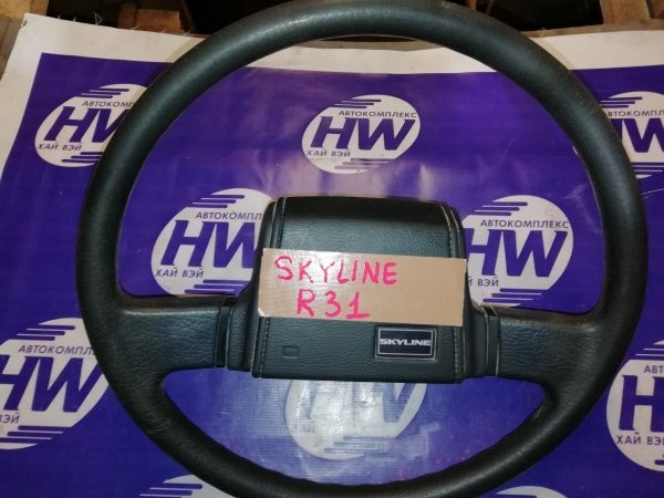 Руль Nissan Skyline ER31 CA18 (б/у)