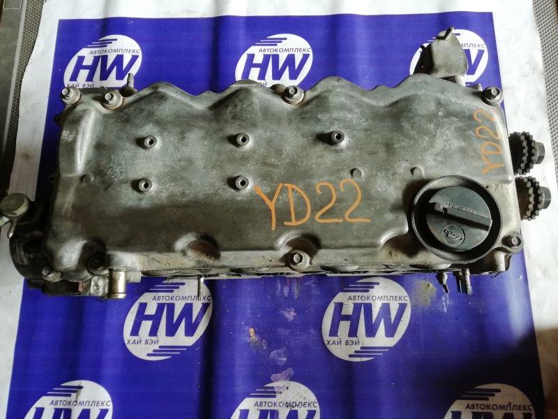 Головка блока цилиндров Nissan Ad Y11 YD22 (б/у)