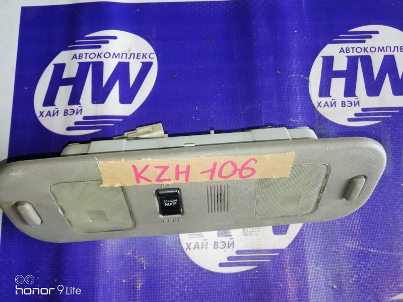 Светильник салона Toyota Hiace KZH106 1KZ 1996 (б/у)