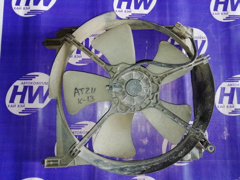 Вентилятор Toyota Carina AT211 7A (б/у)