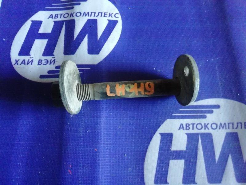 Эксцентрики Toyota Hiace LH178 5L передние (б/у)