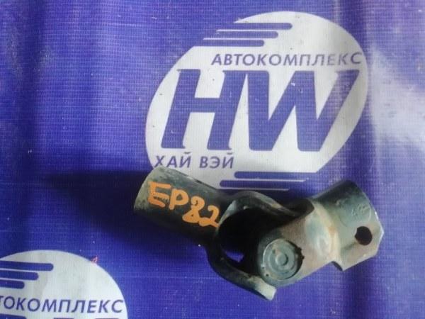 Рулевой карданчик Toyota Starlet EP82 (б/у)