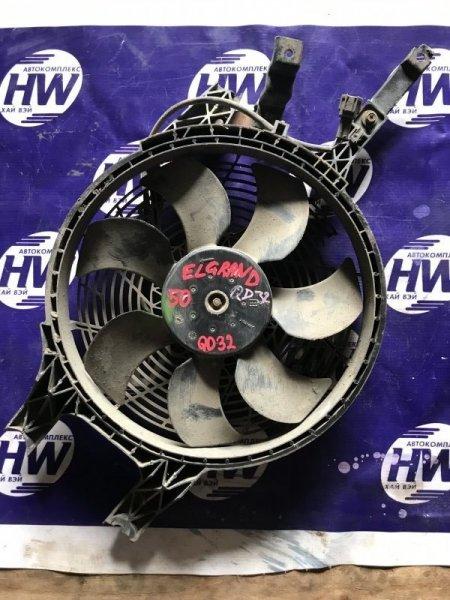 Вентилятор Nissan Elgrand AVWE50 QD32 1998 (б/у)